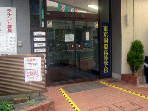 東京八王子の有料自習室の入口の様子